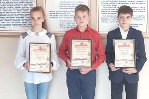Наши лауреаты Кира Шурыгина, Денис Тимошенко и Андрей Цыгуй