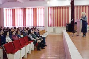 В большой встрече приняли участие педагоги трех территорий