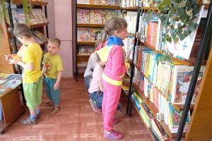 Для маленьких читателей библиотекари приготовили волшебные книжки