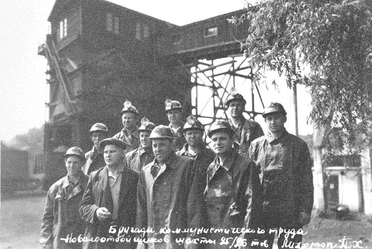 Бригада коммунистического труда Петра Лихотопа