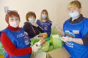К благотворительному проекту присоединились предприниматели Партизанска