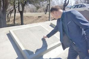 Вместе с ремонтом памятника обновят надписи с именами воинов-партизанцев