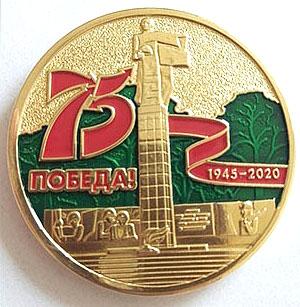 Памятный знак от главы ПГО                         Олега Бондарева
