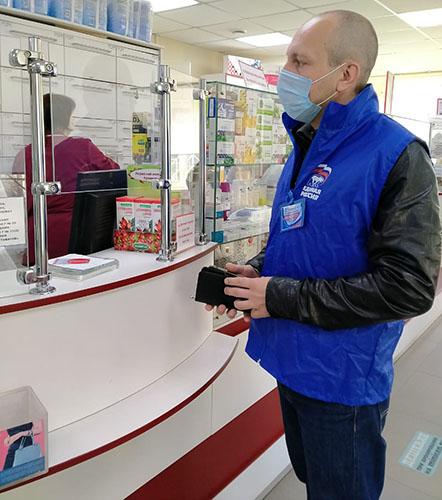 Волонтеры доставляют лекарства  и продукты