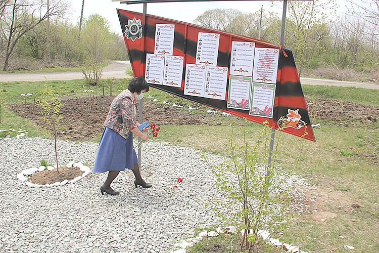 В Казанке установили памятный стенд в честь односельчан - участников войны
