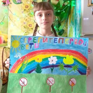 Две победы в одном конкурсе одержали воспитанники Центра детского творчества
