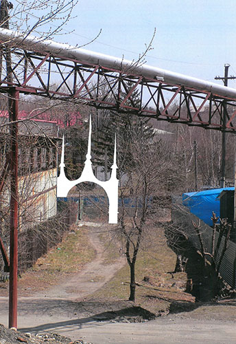 В этом месте ориентировочно располагась арка