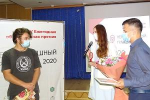 Антон Аргатюк из клуба «Спасатель» - победитель номинации «Здоровый дух»