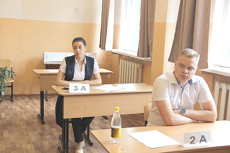 Участники ЕГЭ выдерживают социальную дистанцию
