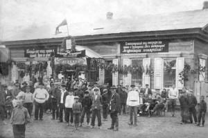 Празднование Дня кооперации на Сучанском руднике