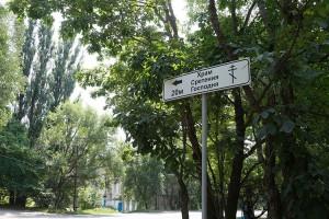 Новые указатели установят на улицах города