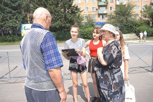 Бабушки и дедушки - главные эксперты-историки