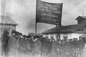 23 февраля 1920 года. Демонстрация комсомольцев шахты №10 Сучанского рудника в День Красной Армии. Источник http://www.uglekamensk.info