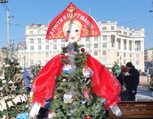 Наша елка на главной площади Владивостока