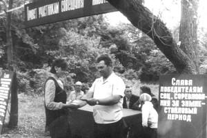 Награждение передовиков в День животновода, 1973 год