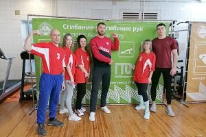 Сборная Партизанска по ГТО
