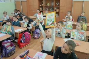 Детей приучают к хорошей литературе с самого детства