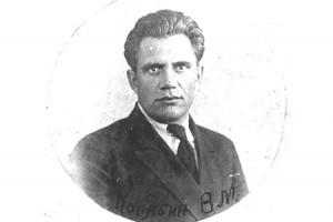 Василий Михайлович Колябин