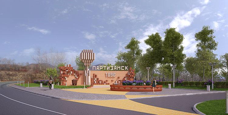 Проект стелы на въезде в Партизанск