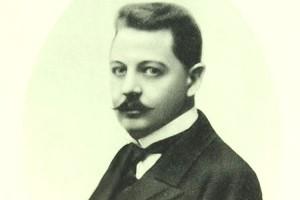 Владимир Николаевич Френц