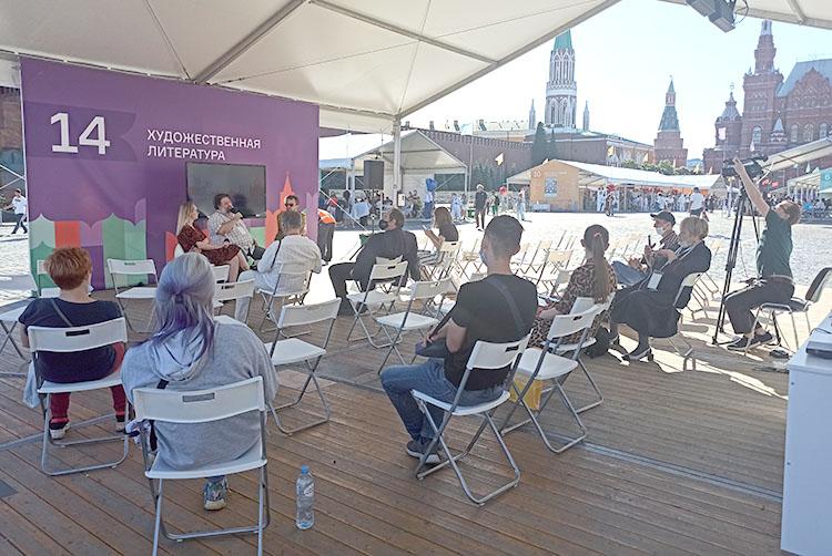 Во время книжного фестиваля Красную площадь перекрыли на три дня