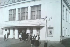 Открытие кинотеатра в октябре 1961 года стало большим праздником для горожан