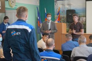 На встречах в рабочих коллективах Партизанска обсудили вопросы комфортной и безопасной жизни округа