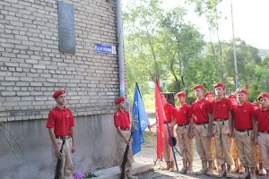 Почетный караул в честь героя