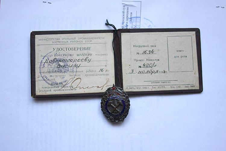 Званием «Почетный шахтер» Вагиз особенно гордился
