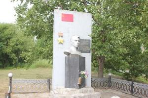Памятник Виктору Мирошниченко в Партизанске